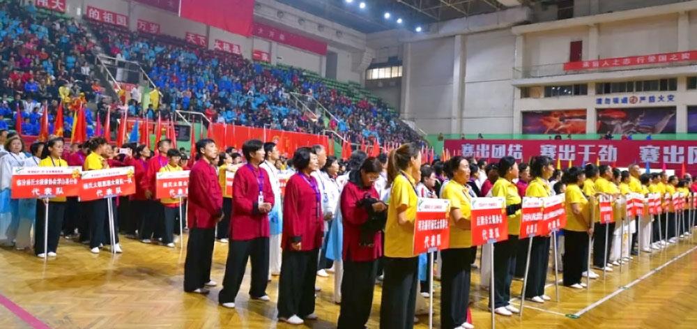 Yang Tai Chi Chuan Classic