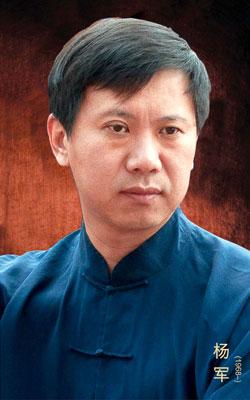 Mestre Yang Jun