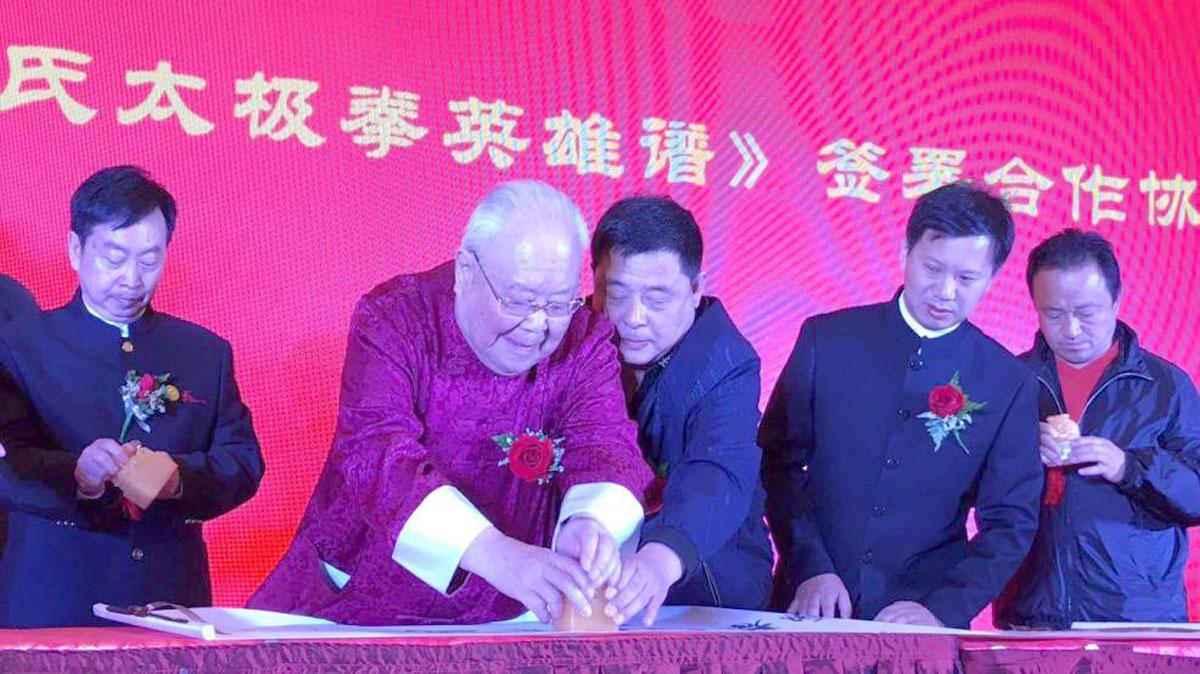 Mestre Yang Zhen Duo oficializando a Inauguração da nova Sede da Associação Internacional de Tai Chi Chuan da Família Yang
