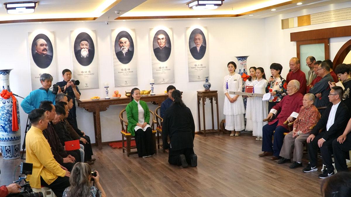 Cerimônia Especial de Discipulado do Mestre Yang Jun