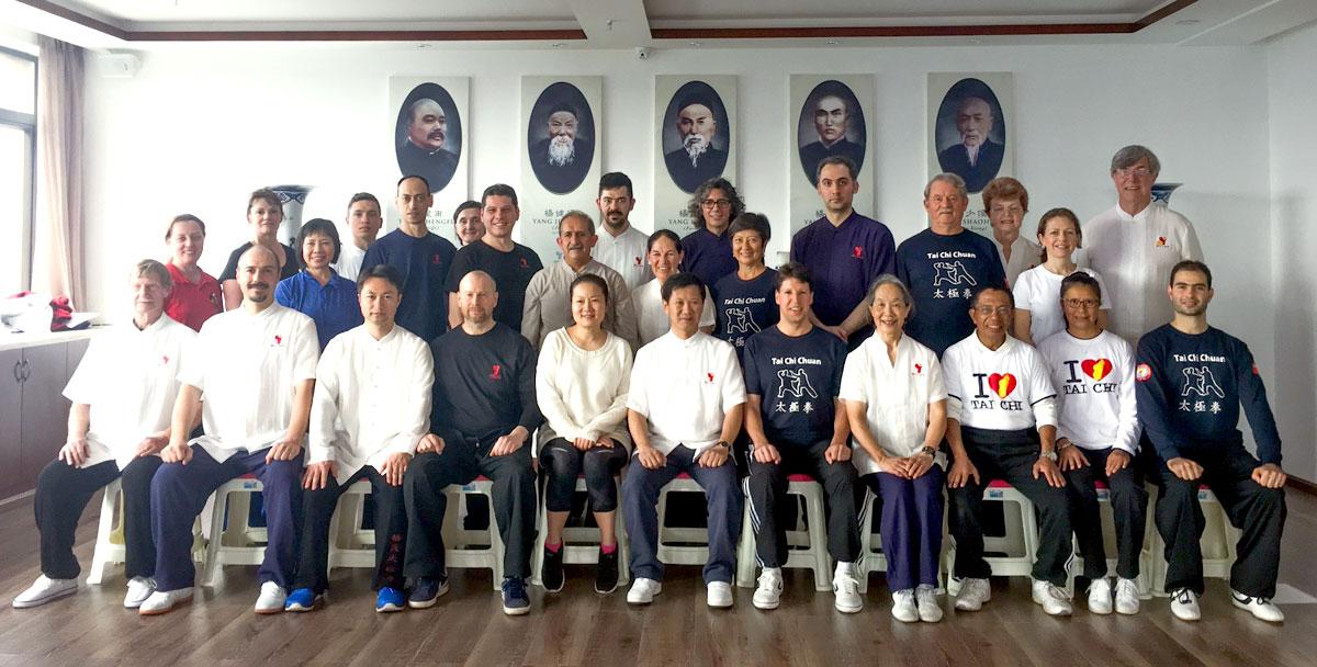 1º Seminário de Tai Chi Chuan com o Mestre Yang Jun na nova Sede da Associação Internacional de Tai Chi Chuan da Família Yang