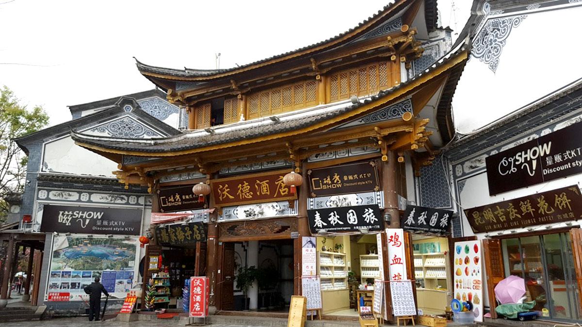 Visita a cidade antiga de Dali na Província de Yunnan