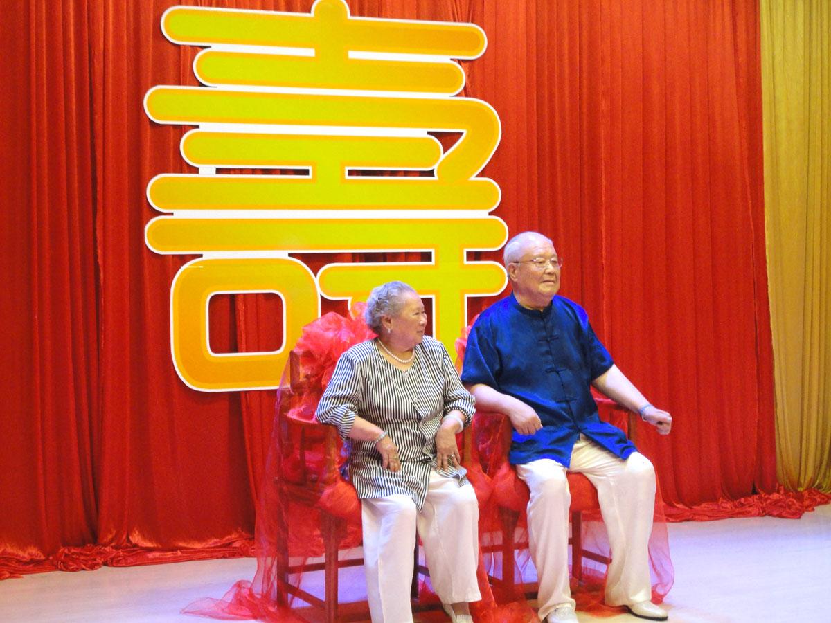 Jantar especial de Celebração do 87º aniversário do Grão Mestre Yang Zhen Duo - cidade de Taiyuan