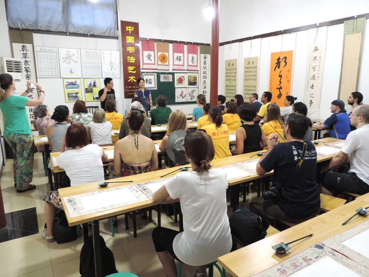 Tivemos uma aula de escrita chinesa em um Museu na cidade de Xian