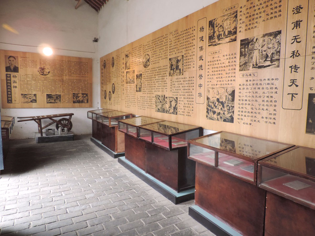 Museu na casa do Mestre Yang Luchan - criador do Estilo Yang de Tai Chi Chuan