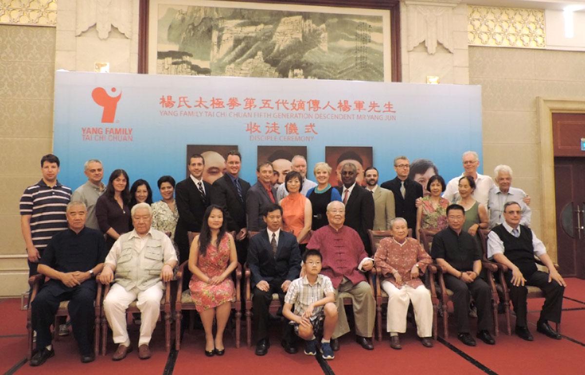 Mestres e Discípulos da Família Yang de Tai Chi Chuan na cidade de Taiyuan, capital da Província de Shanxi