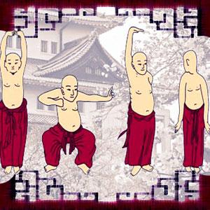 Curso de Pa Tuan Chin