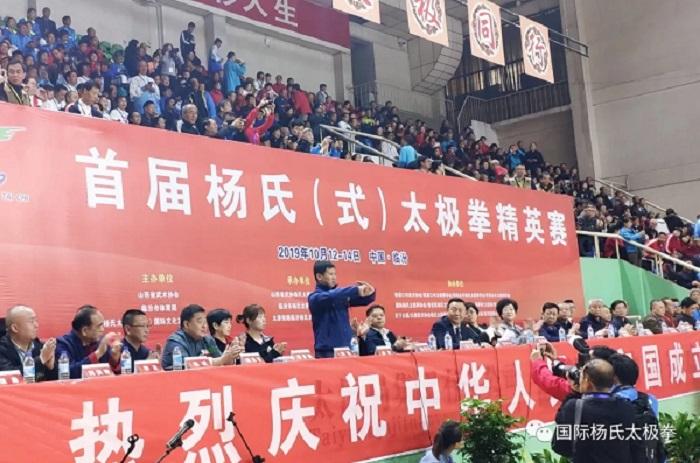 Yang Family Tai Chi Chuan
